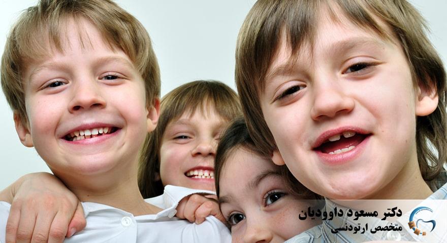 ارتودنسی- متخصص ارتودنسی کودکان در تهران