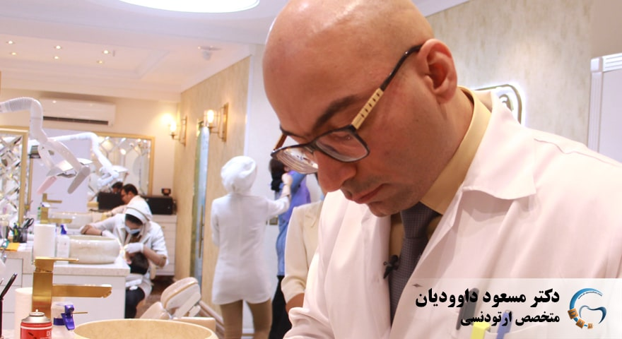 متخصص ارتودنسی در غرب تهران