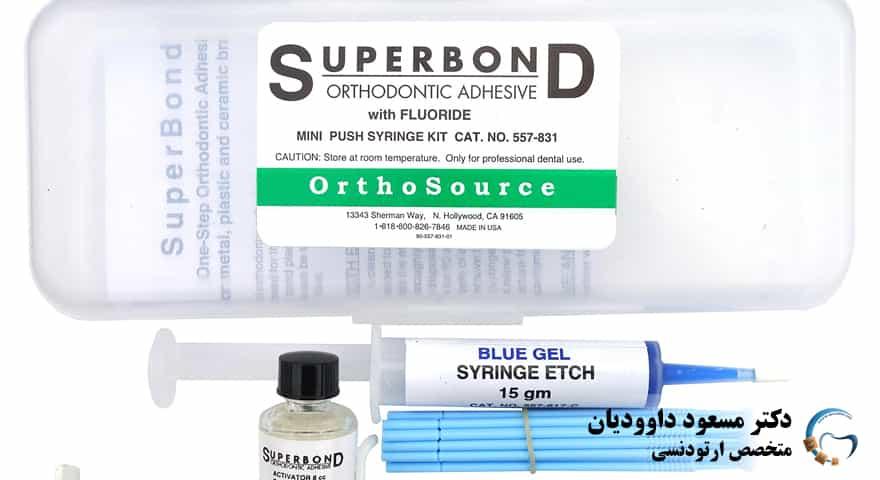 ارتودنسی-چسب ارتودنسی