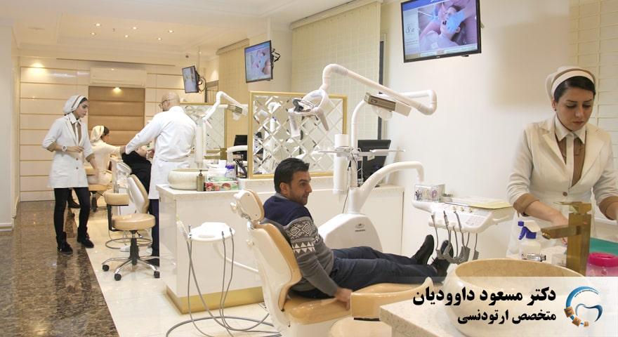 ارتودنسی-کلینیک دندانپزشکی