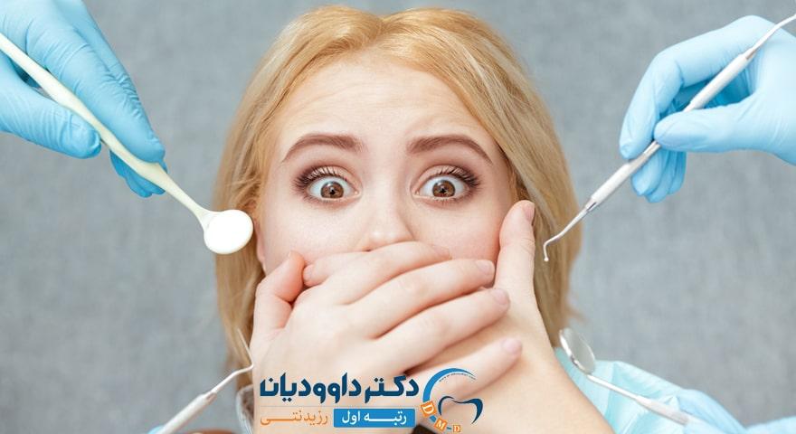 ارتودنسی-درد ارتودنسی