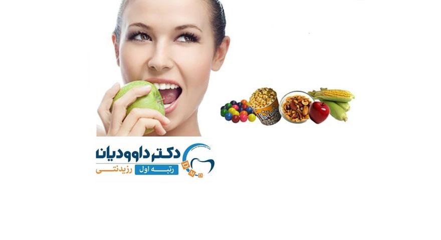 ارتودنسی-تغذیه در ارتودنسی