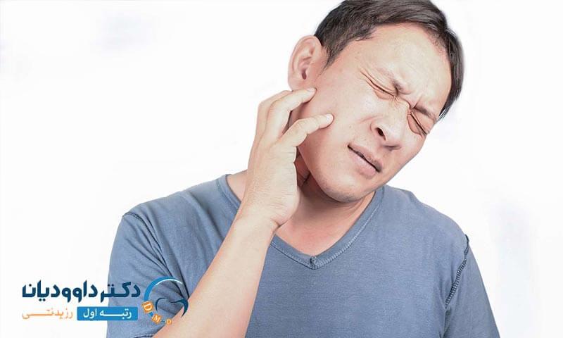 چگونگی درمان صدا دادن فک