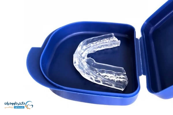 نگهداری و استفاده از محافظ دندان